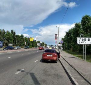 Einfahrt nach Lemberg