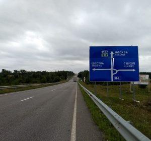 Nach Moskau sind es nur 500 km