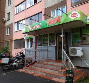 Das Hostel Uyt in Kursk