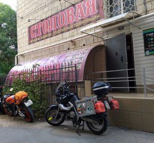 Goodzone Hostel