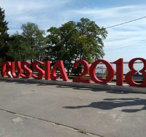 Nächstes Jahr findet die Fussball WM hier statt