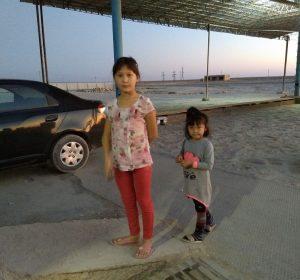 Die Töchter des Motel Besitzers