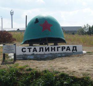 Überdimensionaler Stahlhelm der Roten Armee grüßt am Stadteingang