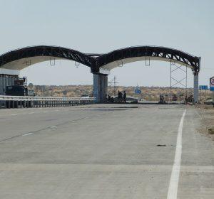 Checkpoint voraus