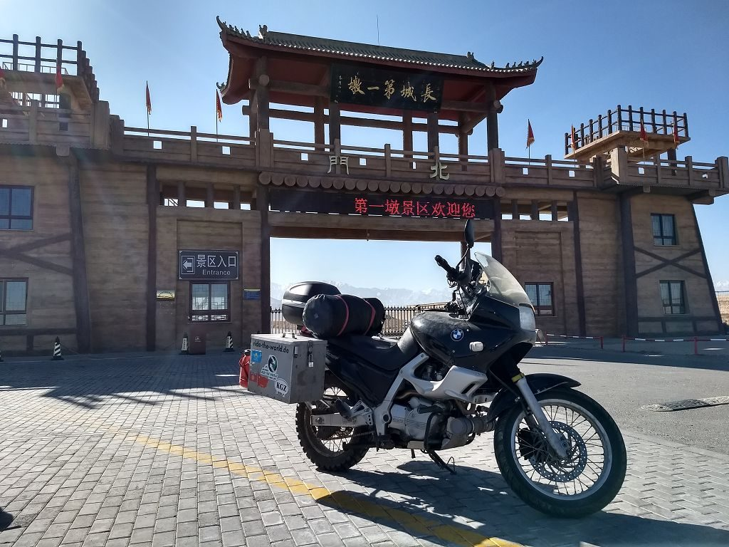 World-Tour 2017 – China (Gansu, Qinghai & Shaanxi )