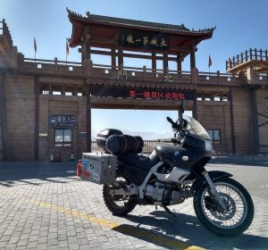 World-Tour 2017 – China (Gansu, Qinghai & Shaanxi )