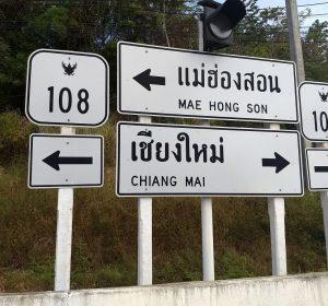 Mit dem Roller durch Nordthailand